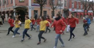 Танцевальный флэшмоб