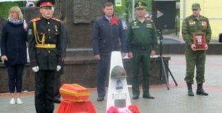 Передача останков солдата ВОВ