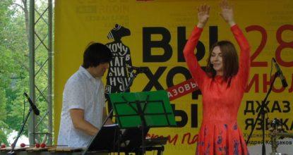 Алексей и Ирина Чижики