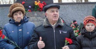 Георгий Акимов