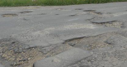 Ямы ул. Сандалова в Гатчине