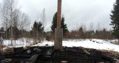 Труба торчит после пожара