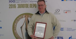 Николай - номинант