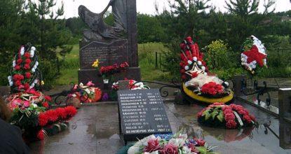 Памятник Журвль в Минах