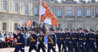 Гатчинский полк