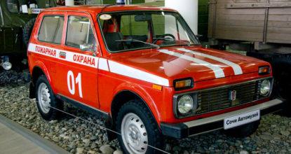 Машина пожарная Нива