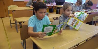 Дети читают про экология