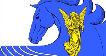 Герб Сиверского поселения