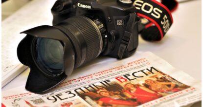 Газета и фотоаппарат