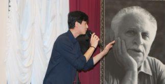 Александр Хан