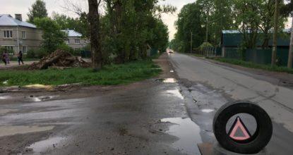 Разбитая дорога в Тайцах