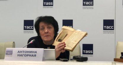 нагорная-Шварц Антонина
