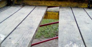 Аварийная площадка