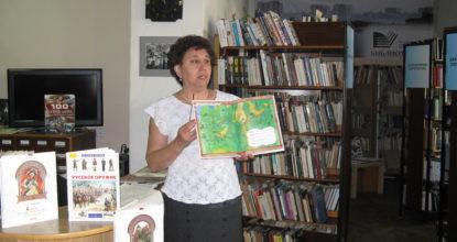 Наталья Вархотова
