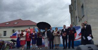 День России в Гатчине