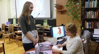 Анна Калинина