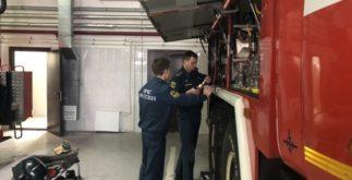 Молодой пожарный