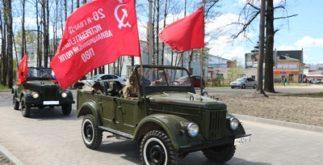 Машины в День Победы