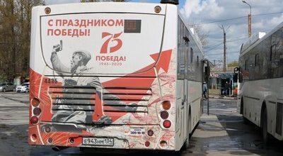 Автобус с Победным баннером