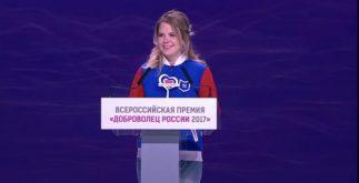 Кристина Станкевич