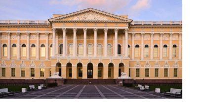 Михайловский дворец -фасад