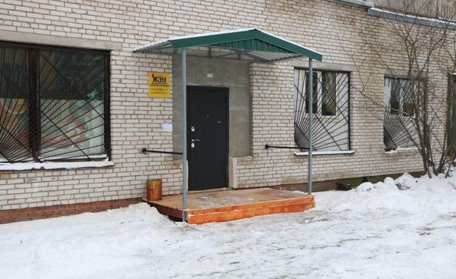 Новый офис Дружногорского ЖЭУ