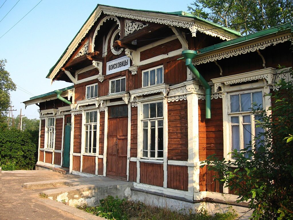 Вокзал в Войсковицах незадолго до сноса