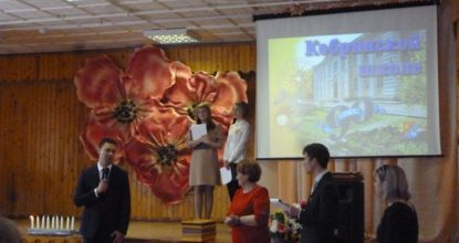 Кобринская школа - юбилей