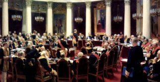 Repin_state_council