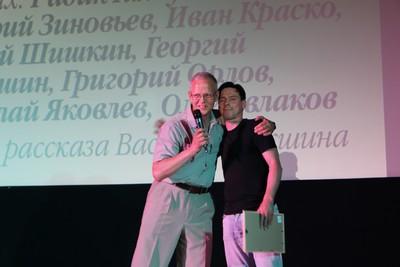 Руслан Тихомиров, Радик Галиуллин