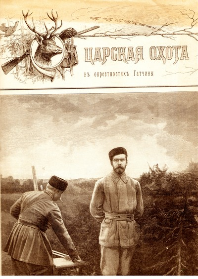 Scan-191126-0001