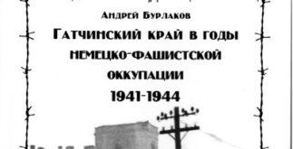Книга Бурлакова