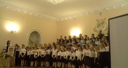 Сводный хор Гармония