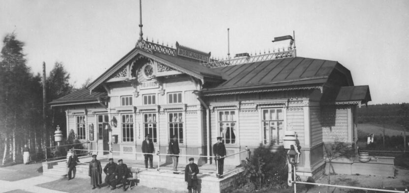Вокзал в Войсковицах
