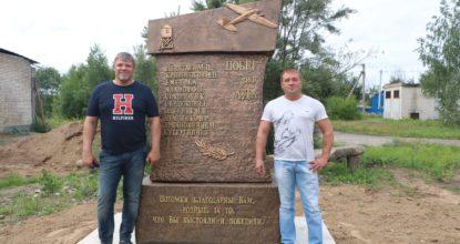 Виталий Шиян (слева) и Сергей Уланский у памятника группе Девятаева