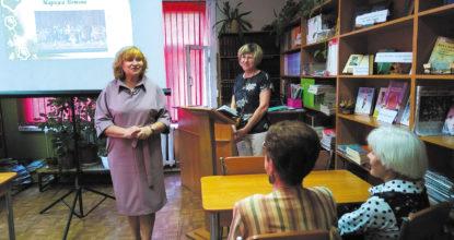 Вырицкая библиотека