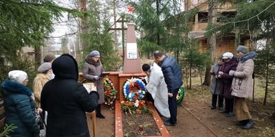 Могила в Карташевской