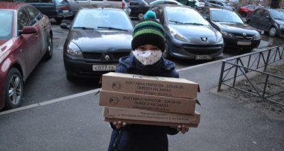 Мальчик с пиццей