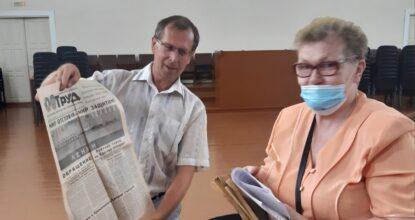 Андрей Бурлаков и Светлана Корешкова