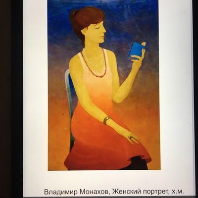 Женский портрет (Елена Киселёва), худ.Владимир Монахов