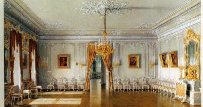 Жёлтый зал с портретами героев. Акварель Э. Гау