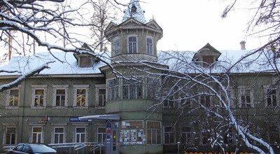 Здание почтового отделения