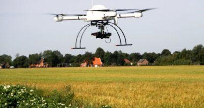 Квадрокоптер над полями