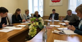 Заседание в администрации