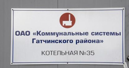 bmk-35_(1)