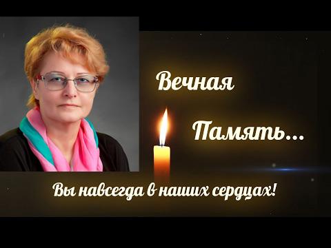 Памяти Ирины Рогановой