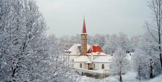 Приоратский дворец зимой
