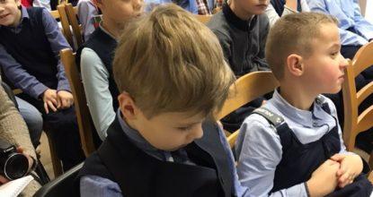Дети с книгой