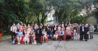 Купринский праздник общее фото
