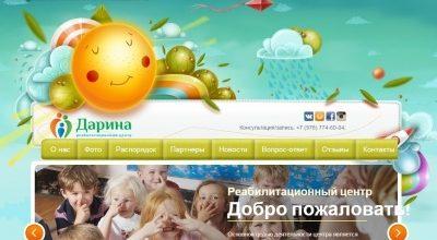 darina-centr.ru